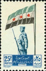 sy flag 1