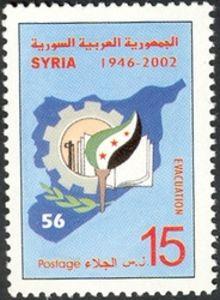 sy flag 19