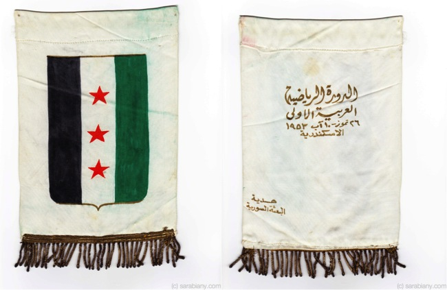 sy flag 6