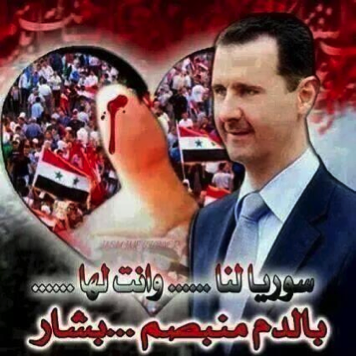 syria is for us and you are for her we stamp with blood bashar
