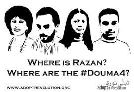 Douma-4