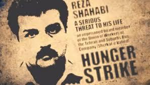 Reza-Shahabi-Hunger-Strike-Poster
