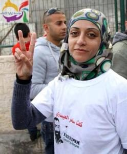 shireenissawi-248x300